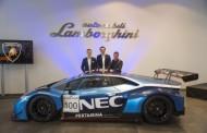 Ambitieus autosportprogramma voor Lamborghini